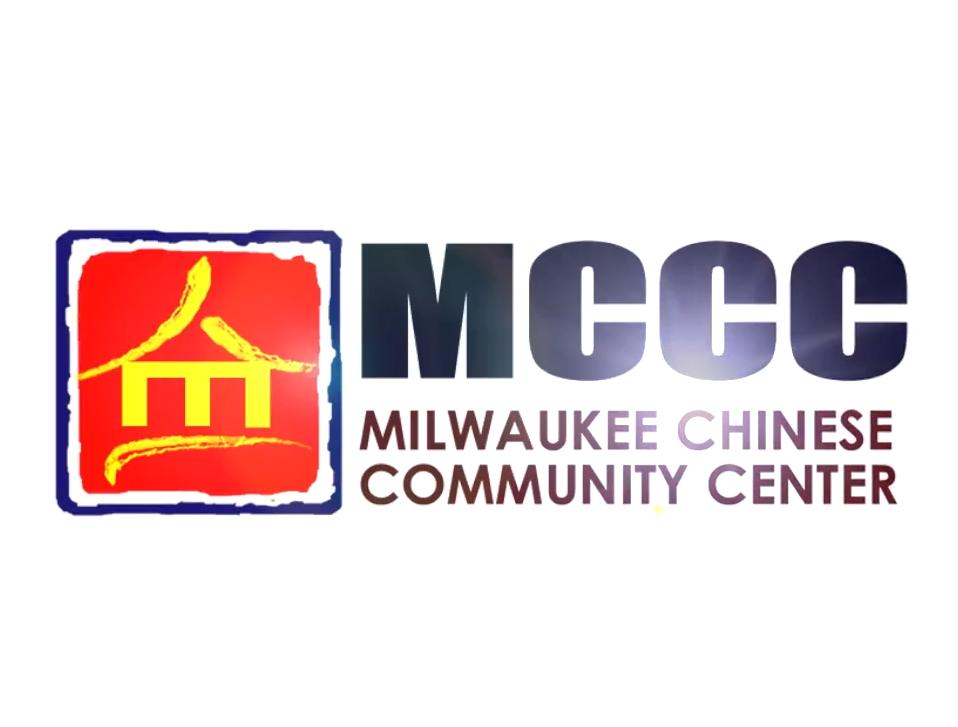 Chinese in Milwaukee - Language Trainers